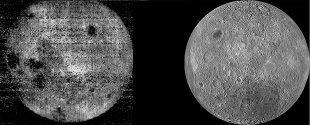 Dunkle Seite Mond
